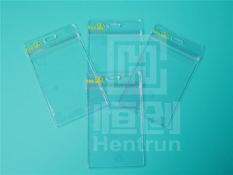 Waterproof soft transparent PVC ESD ID card holder 4