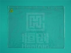 防静电软胶套防静透明胶套ESD软质文件保护套