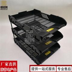 防靜電三層文件架 防靜電三層文件框