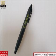 防靜電圓珠筆無塵淨化圓珠筆