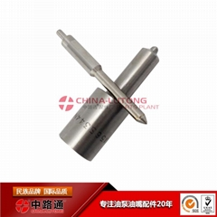 汽車配件噴油嘴生產商DLLA156S344NP55鉛筆噴油嘴