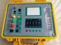 ETS9613三通道直流电阻测