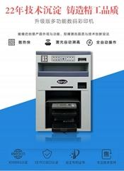 创业的彩色数码印刷机可印PVC名片证卡