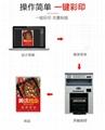 創業的彩色數碼印刷機可印PVC名片証卡 4