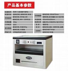 自强梦数码印刷机可印不干胶商标