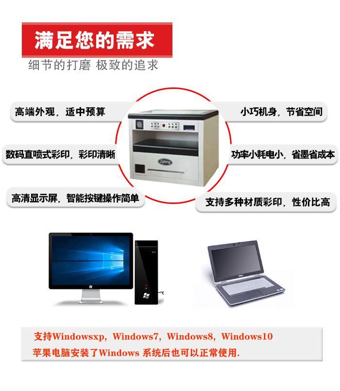 自强梦数码印刷机可印不干胶商标 2