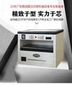 自强梦数码印刷机可印不干胶商标 4