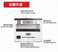 自强梦数码印刷机可印不干胶商标 5