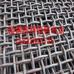 錳鋼絲編織軋花網