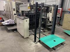 高宝印刷机预装纸架