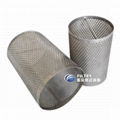 SS Perforated Mesh Bucket Basket Strainer Filter