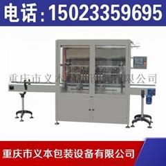 重庆油辣椒灌装机生产线