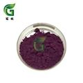 Black goji fruit powder