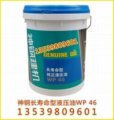批發原裝神鋼專用液壓油