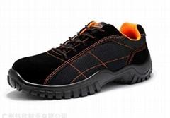 供应轻便安全鞋