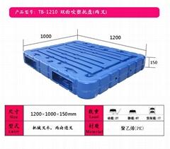 辉县塑料托盘
