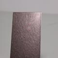高比和紋茶色不鏽鋼 優雅傢具金