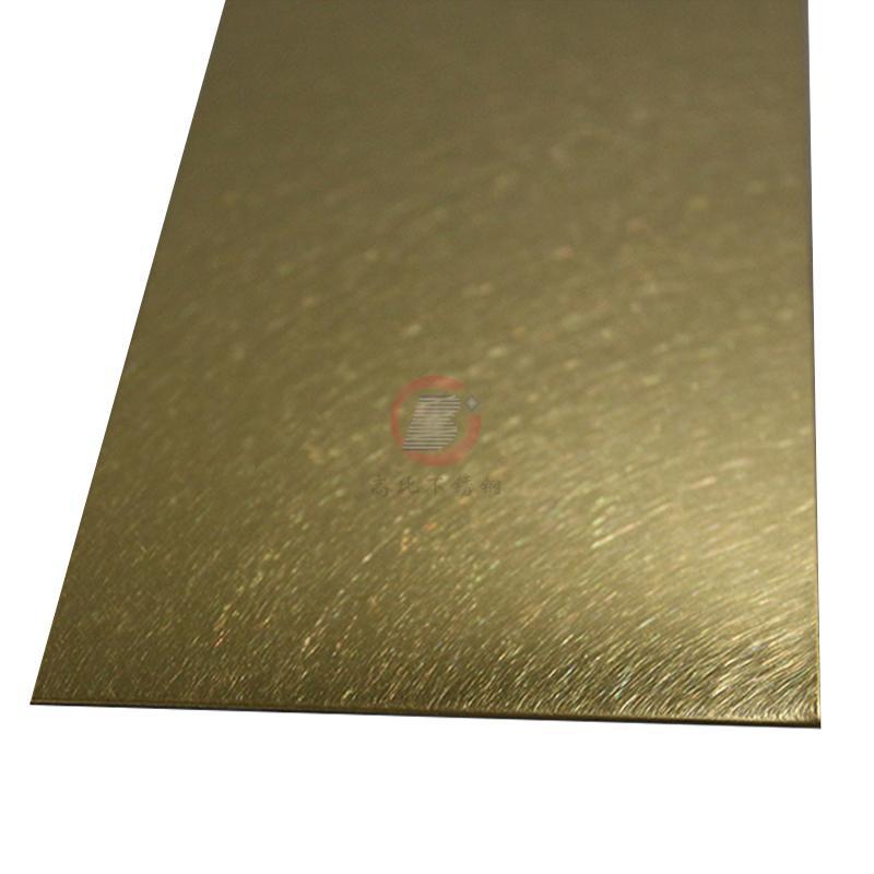 高比和纹钛金 豪华不锈钢门板 4
