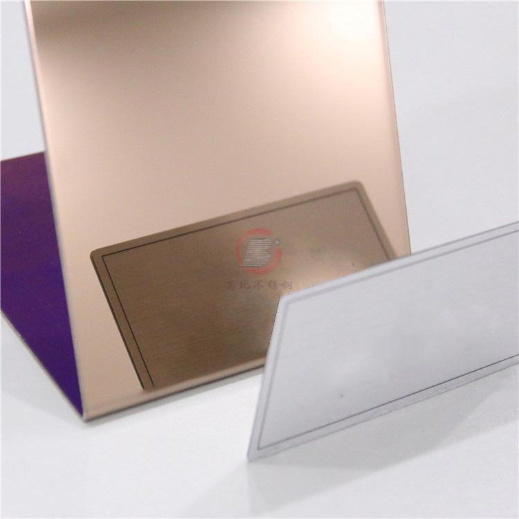 高比镜面古铜不锈钢 豪华卫浴装饰材料 5