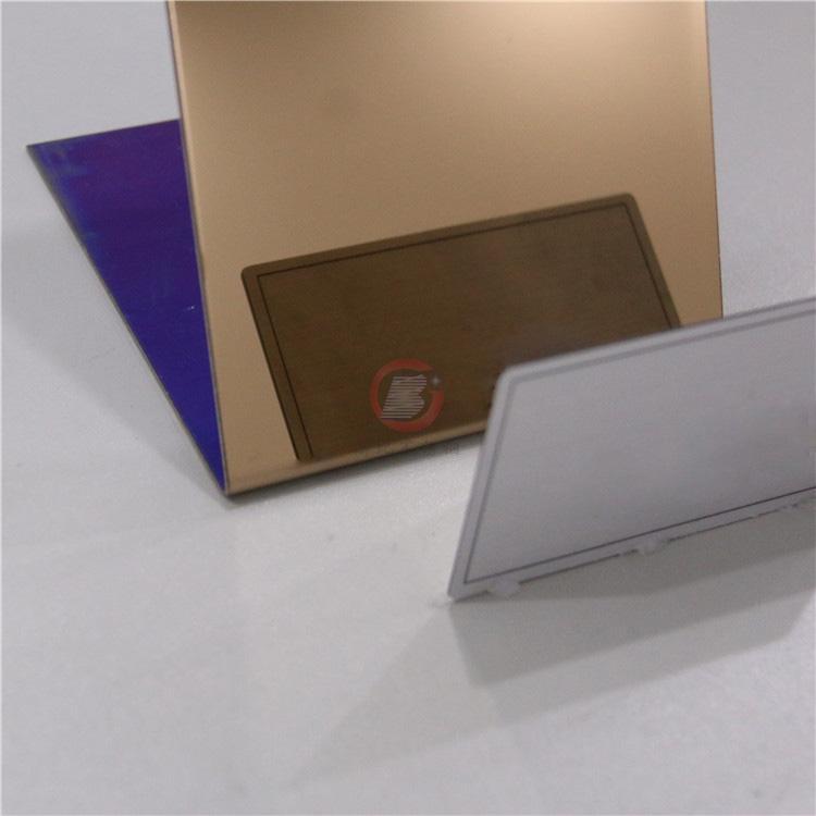 高比玫瑰金鏡面鋼板 電梯裝璜彩色不鏽鋼板 1
