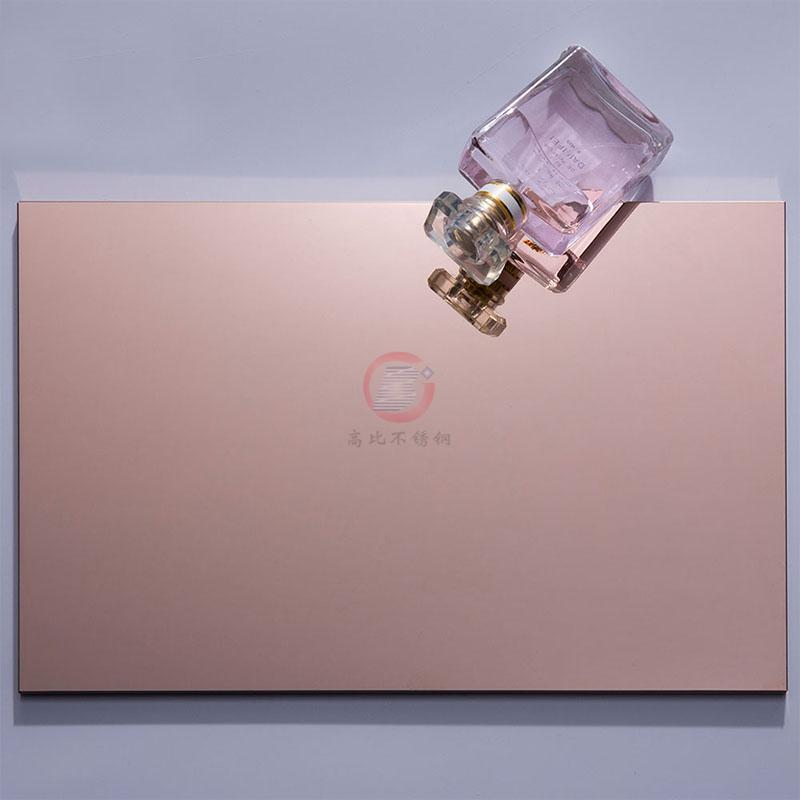 高比玫瑰金鏡面鋼板 電梯裝璜彩色不鏽鋼板 4