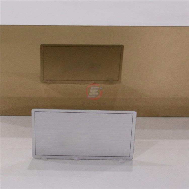 高比玫瑰金鏡面鋼板 電梯裝璜彩色不鏽鋼板 5