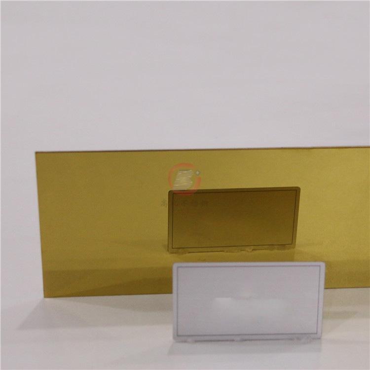 高比304不鏽鋼鏡面鈦金板總代銷 家居彩色不鏽鋼裝飾材料 3