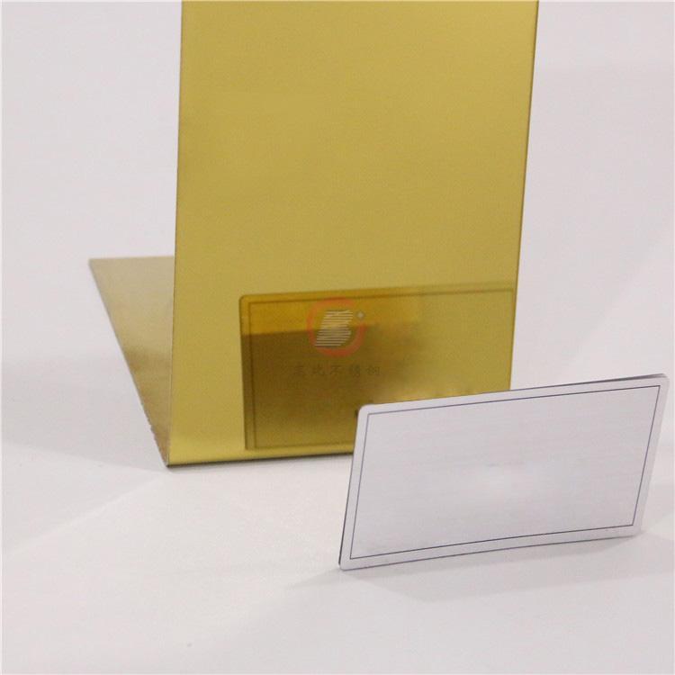 高比304不鏽鋼鏡面鈦金板總代銷 家居彩色不鏽鋼裝飾材料 4