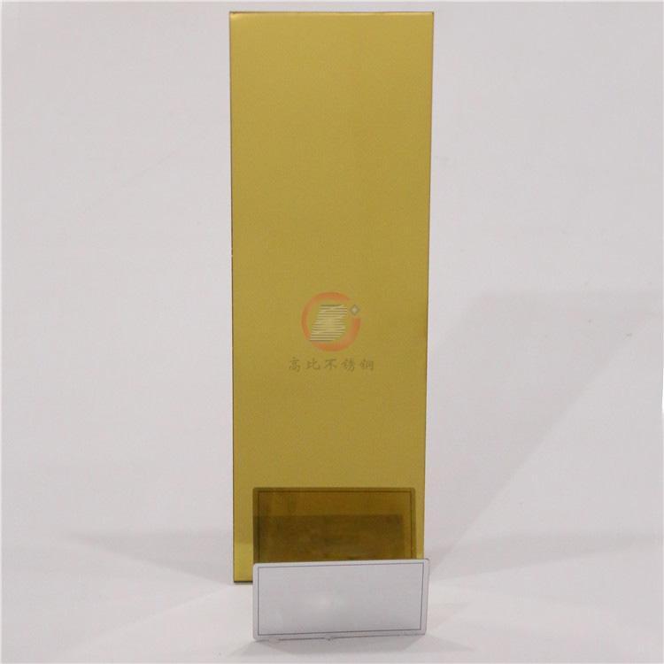 高比304不鏽鋼鏡面鈦金板總代銷 家居彩色不鏽鋼裝飾材料 1