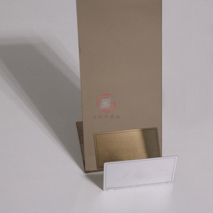 高比精磨镜面香槟金不锈钢板 304冷扎钢板总代销 2