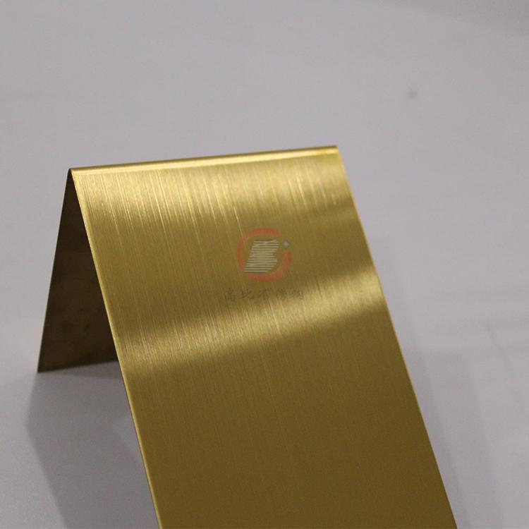 高比钛金发纹不锈钢总代销 酒店装璜金属制品材料 3