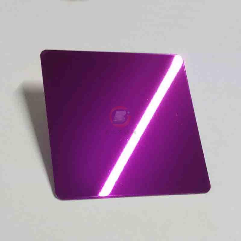 高比304镜面不锈钢紫红  3