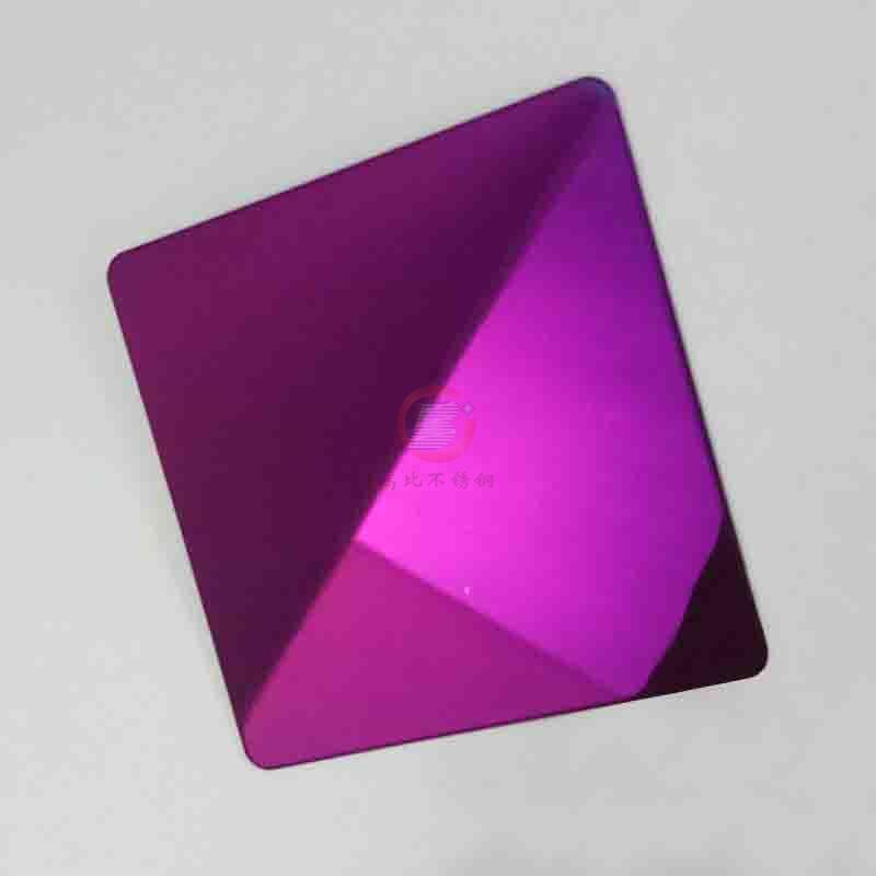 高比304镜面不锈钢紫红  5