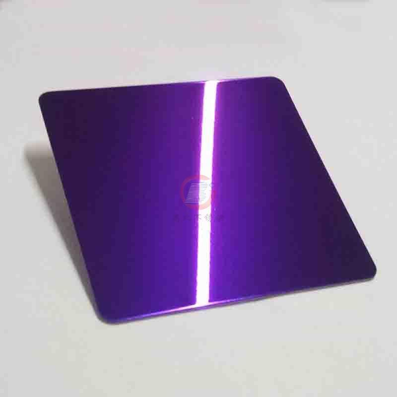 高比紫羅蘭鏡面不鏽鋼 家居彩色304不鏽鋼材料 5