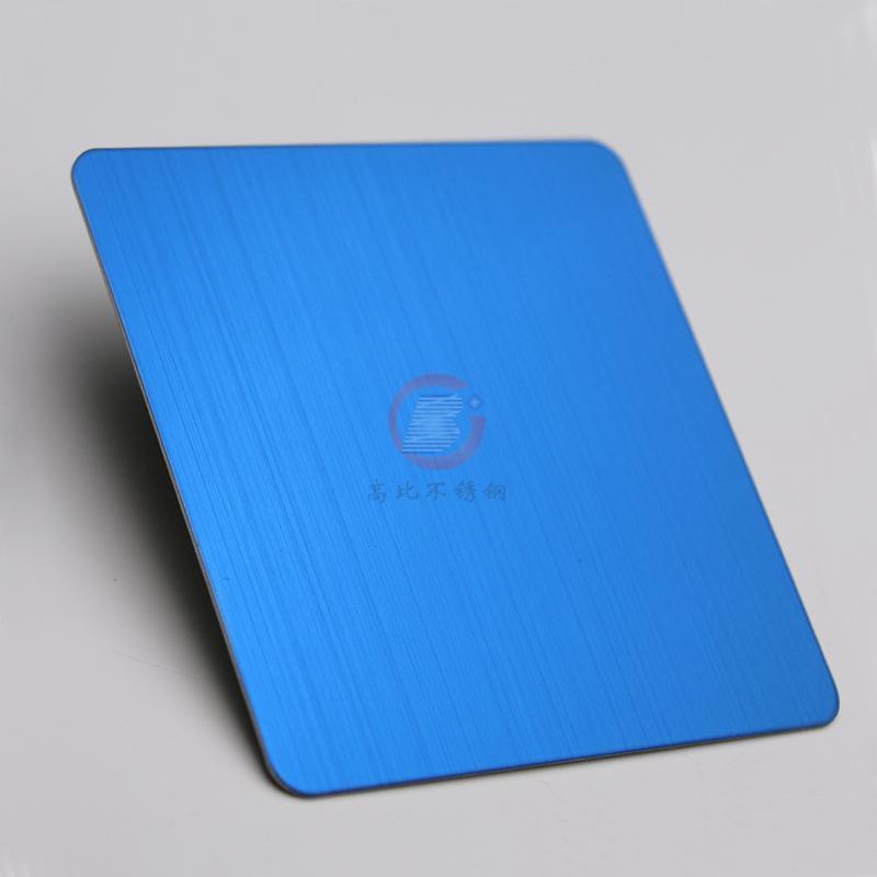高比304拉絲不鏽鋼寶石藍  2