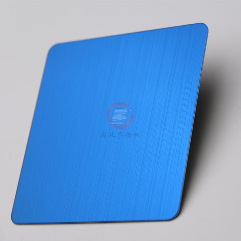 高比304拉絲不鏽鋼寶石藍  3