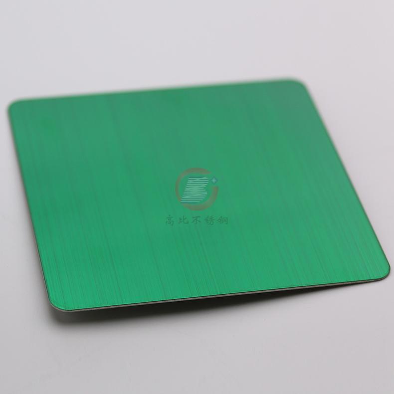 高比304不锈钢拉丝草绿色 环保不锈钢表面著色 1