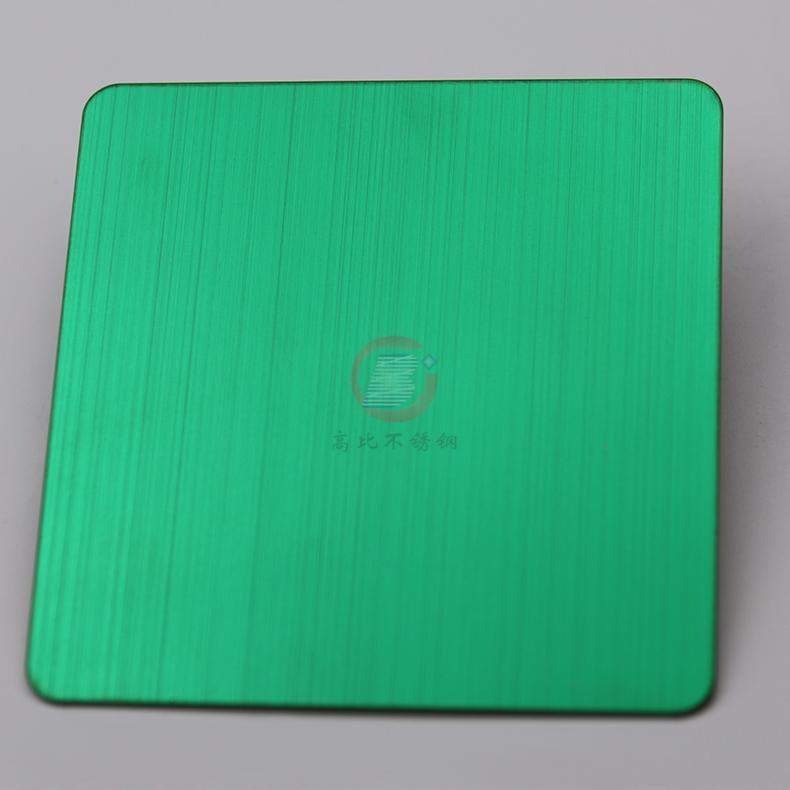高比304不锈钢拉丝草绿色 环保不锈钢表面著色 3