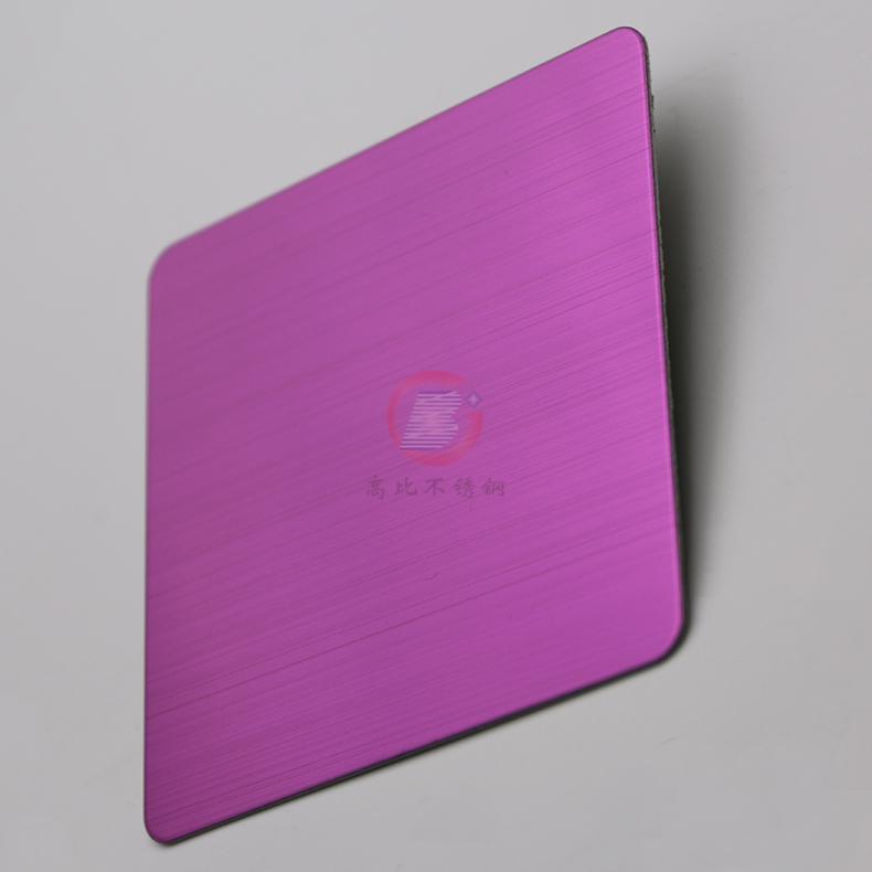 高比304不鏽鋼拉絲粉紅色 1
