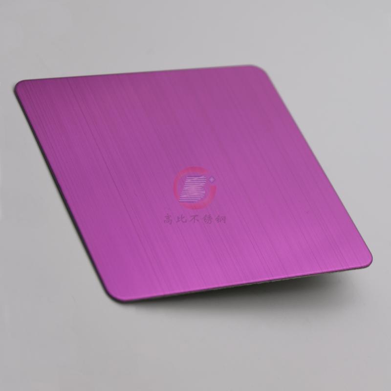 高比304不鏽鋼拉絲粉紅色 2