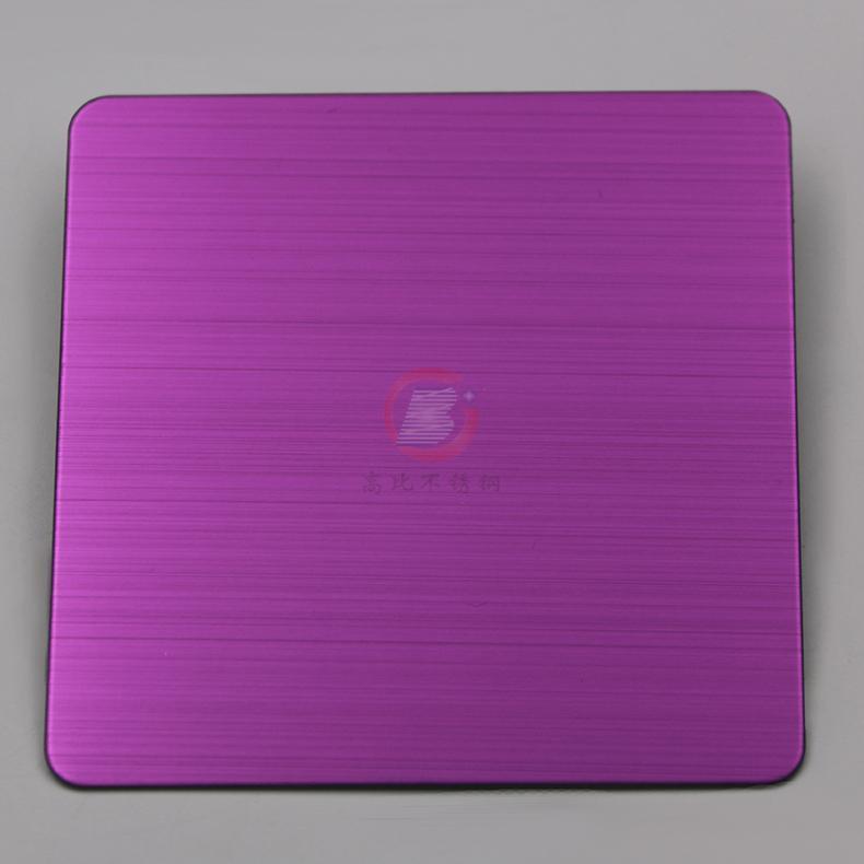 高比304不鏽鋼拉絲粉紅色 3