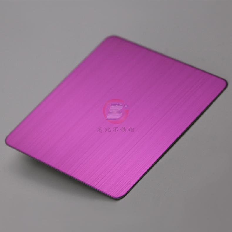 高比304不鏽鋼拉絲粉紅色 4