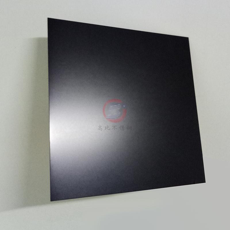 高比噴砂深黑色不鏽鋼板 啞光抗指紋鋼板加工生產 1