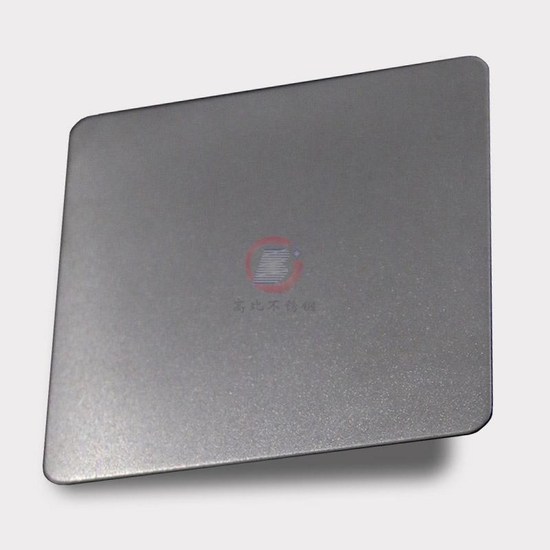 高比本色哑光喷砂不锈钢板 家具金属制品材料 5