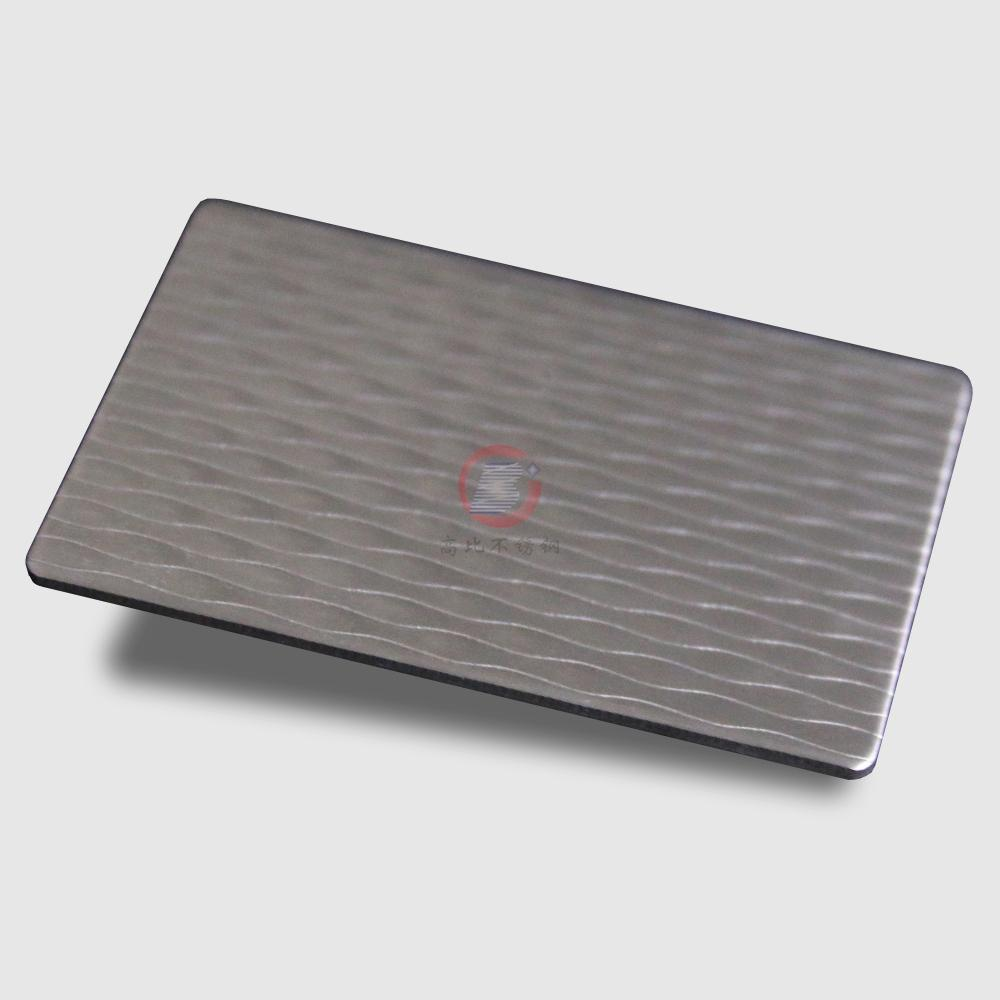 High Ratio, import embossing in the waves of stainless steel sales agent 1