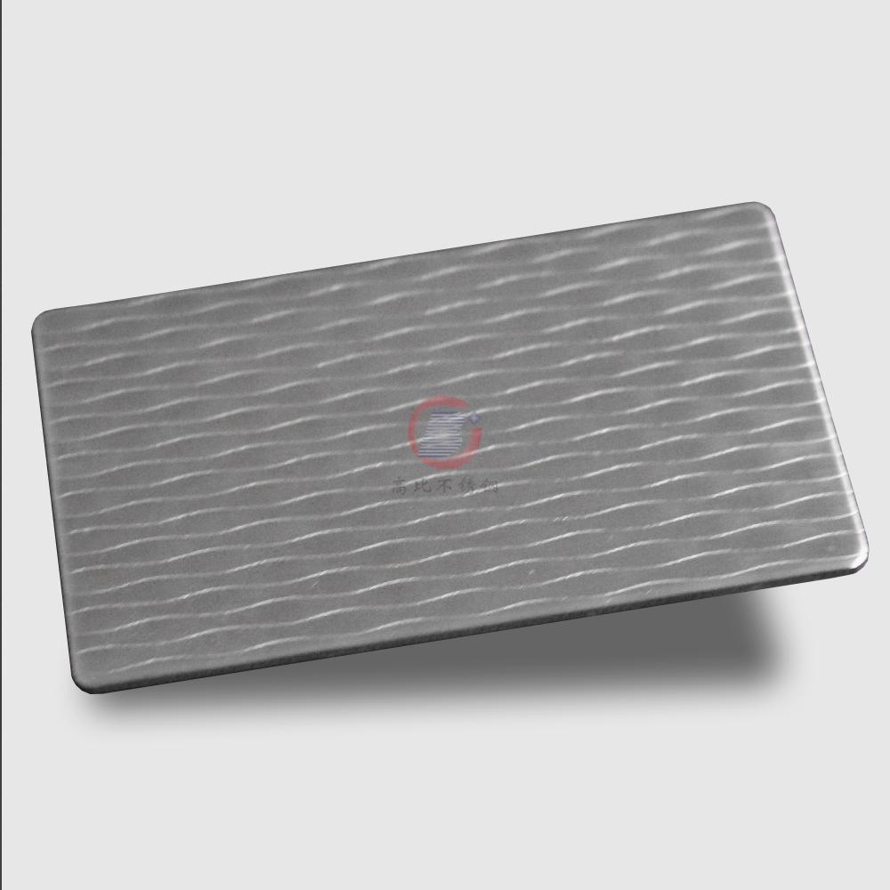 高比壓花不鏽鋼中波浪 進口壓花不鏽鋼總代銷 2