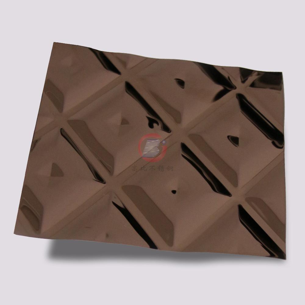 高比316L褐色不锈钢冲压方格花纹 3
