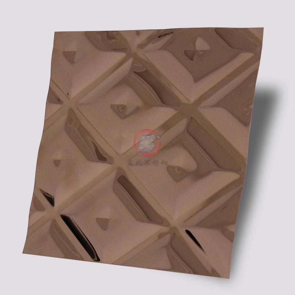 高比316L褐色不锈钢冲压方格花纹 4