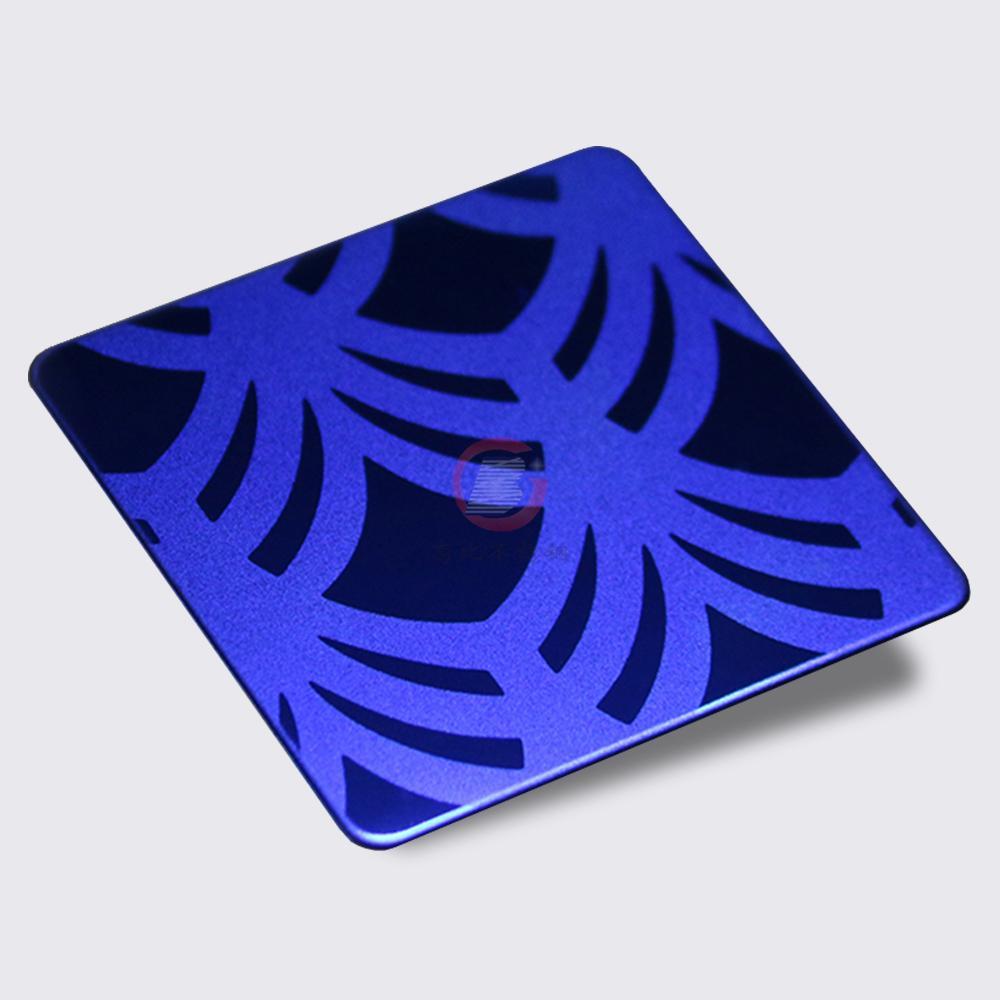 高比316寶石藍不鏽鋼噴砂蝕刻板 2