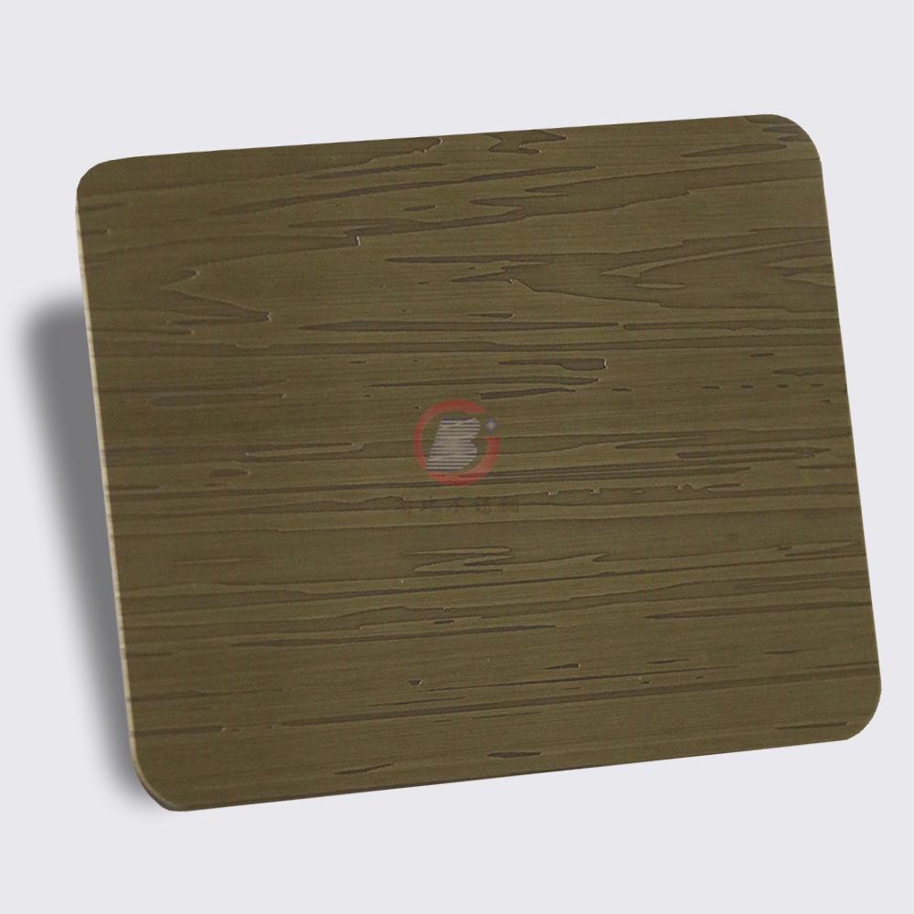 高比青古銅不鏽鋼蝕刻粗樹皮花紋 1